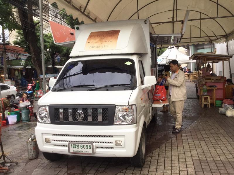 Food Truck Pad Thai By Dream Chef